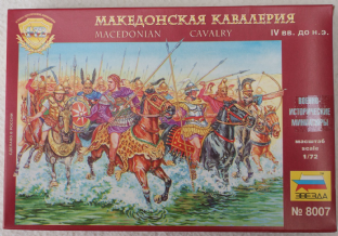 Zvezda 1/72 Z8007 Macedonian Cavalry (Ancients)